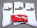 Puma sports socks for kids