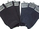 Solid colored men's socks in big sizes in black and navy