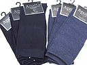 Seamless men's socks in navy and denim