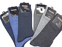 Plain men's socks without seam in a blue mix, or a grey mix