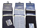 Angro woolen men's sock in navy, grey, and black
