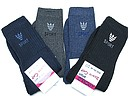 Sports socks for men with sport text