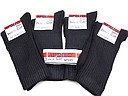 Black colored terry sport sock