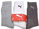 Puma sports socks in brown and beige tones