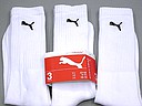 White Puma sport socks