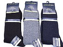 Angro work socks wool with meraklon