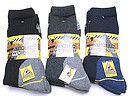 Sets of cotton worksocks in black, grey, and navy