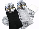 Nordic socks 80% merino wool