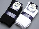 Women's sock anti press in black and white