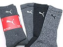 Grey sports socks in lady sizes from Puma